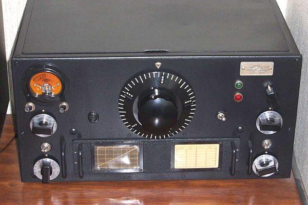Hro Amateur Radio 10